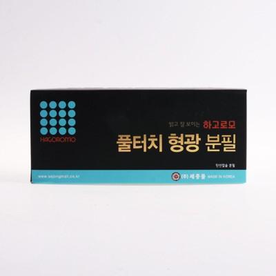 하고로모 분필 - 탄산형광 파랑 1통 72(本)
