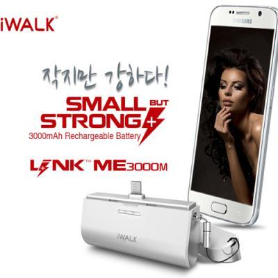 [아이워크] Link ME3000M 마이크로5핀 보조배터리 갤럭시/LG/안드로이드폰