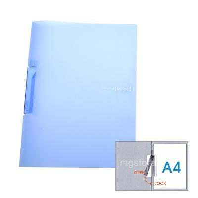 2000 원터치 클립화일(블루)