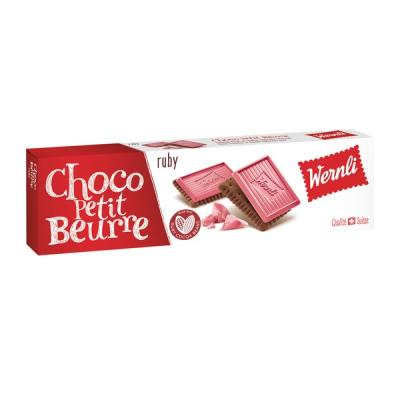 베르니 초코쁘띠루비 루비 초콜릿 스위스 쿠키