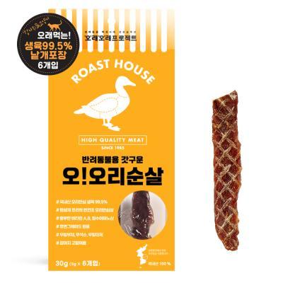 강아지보양식 오래먹는 오리순살 (6개입,30g)