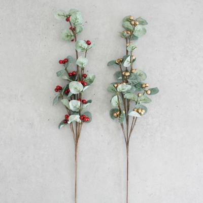 열매 조화 가지1P -2color