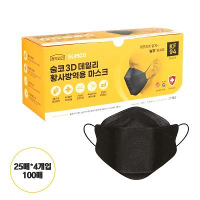 숨코 KF94 100매(25X4) 미세먼지 황사마스크 블랙