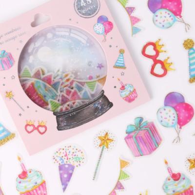 [금박] 깜짝 생일파티 요술램프 스티커팩