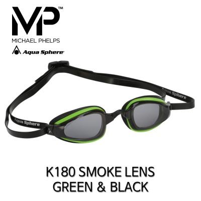 MP K-180 스모크랜즈?GREEN & BLACK