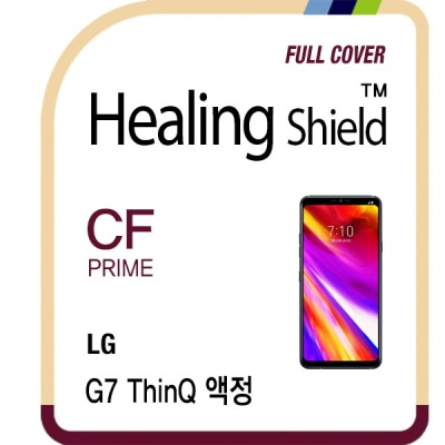 LG G7 씽큐 프라임 고광택 액정 2매+프라임 후면 1매