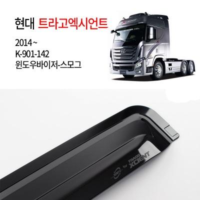 [경동] 901-142 엑시언트 2014 화물차 썬바이저