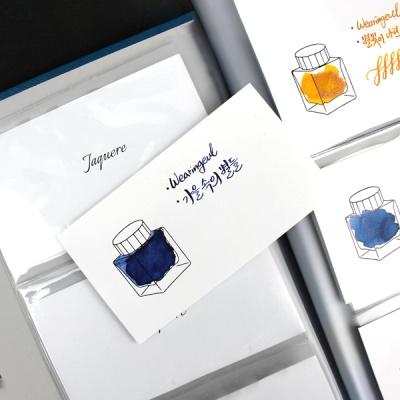 잉크 컬러차트 명함지 100매 (50x90mm)
