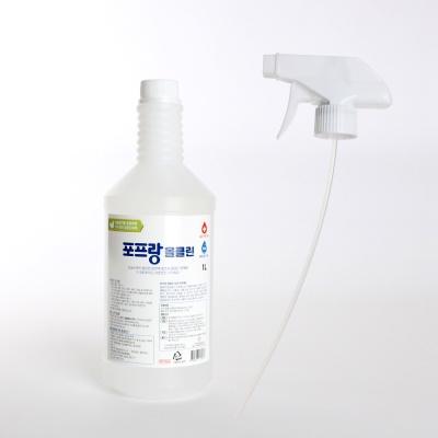 포프랑 올클린 살균 소독제 스프레이 1L 액체형
