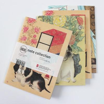 한지 Note Collection-곽수연작가 노트3권 세트 (5358)