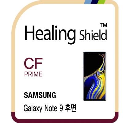 삼성 갤럭시노트9 프라임 고광택(투명) 후면필름 2매