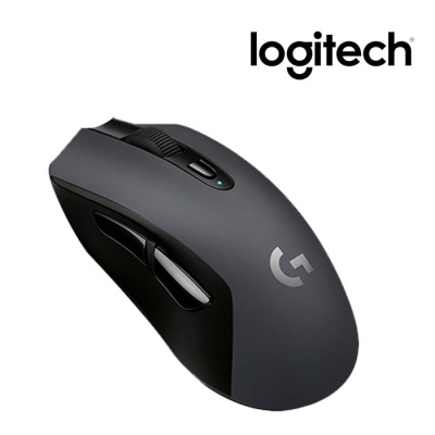 로지텍 게이밍 마우스 G603