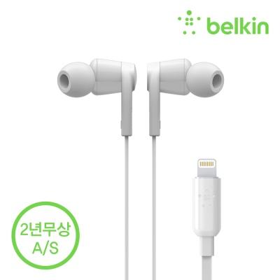 벨킨 아이폰 아이패드용 라이트닝 이어폰 G3H0001bt