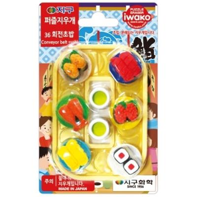 [IWAKO] 지구퍼즐지우개 36회전초밥 [개/1] 328475