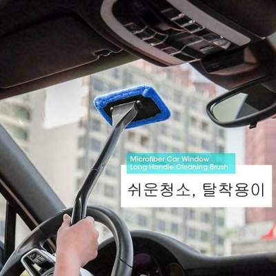 블루 자동차 앞 유리 브러쉬 청소기 세정 윈도우