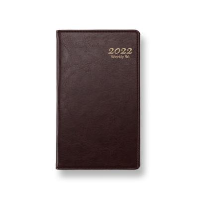 양지사 위클리/56/2022