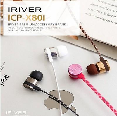 아이리버 ICP-X80i 커널형 이어폰