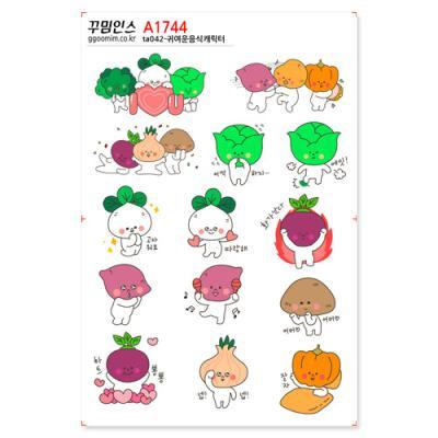 A1744-꾸밈인스스티커_귀여운음식캐릭터