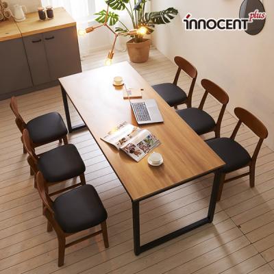 [이노센트] 리브 투게더 6인 LPM 식탁세트(의자)