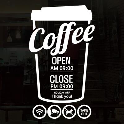 오픈클로즈_083_테이크아웃 커피 02