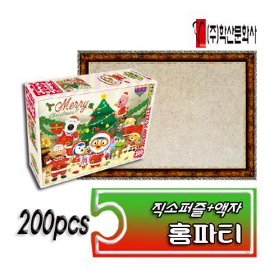 뽀로로 크리스마스 직소 200PCS 홈파티 +액자