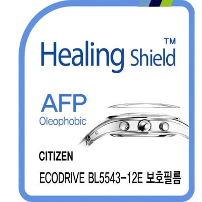 시티즌 에코드라이브 BL5543-12E 올레포빅 필름 2매
