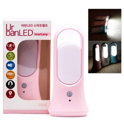 어반 LED 충전식 휴대용 센서 무드등 (핑크)