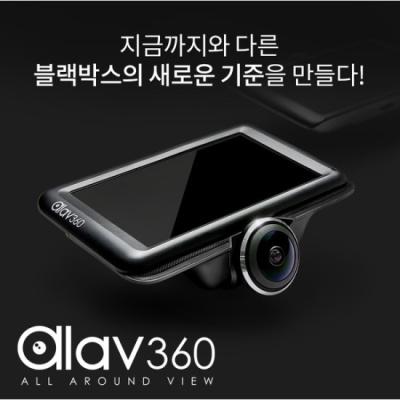 알라뷰360 4세대360도 블랙박스 4.5인치 LCD 32G