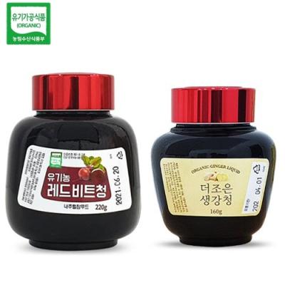 [유기가공인증] 유기농 레드비트청 220g+생강청 160g
