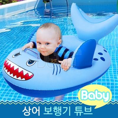 샤크 상어 보행기 튜브 베이비 물놀이