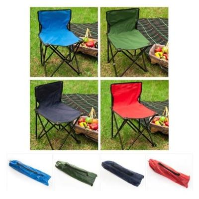 휴대용 캠핑 낚시 피크닉 미니 접이식 의자