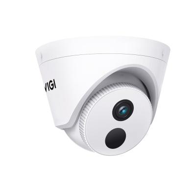 고화질 네트워크 카메라 / IP카메라 CCTV 4mm TPNT026