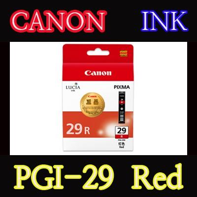 캐논(CANON) 잉크 PGI-29 / Red / PGI29 / PRO-1 / PRO1