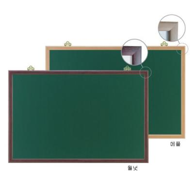 그린분필보드청자석(우드)1200X1800(개) 113050