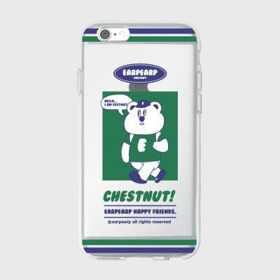 Hello chestnut-green(젤리)