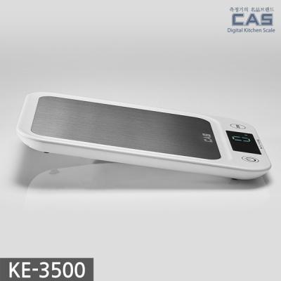 카스(CAS) 디지털 주방저울(전자저울) KE-3500