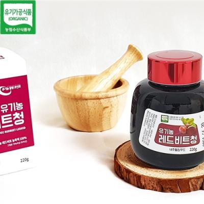 [유기가공인증]  유기농 레드비트청 220gx2병