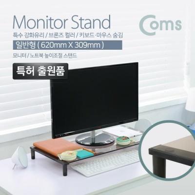 Coms 모니터 노트북 높이조절 스탠드 1단 (620x309)