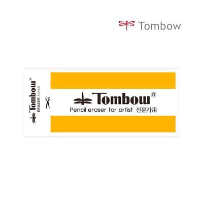 톰보 1000 전문가용 미술 연필 지우개 특대형