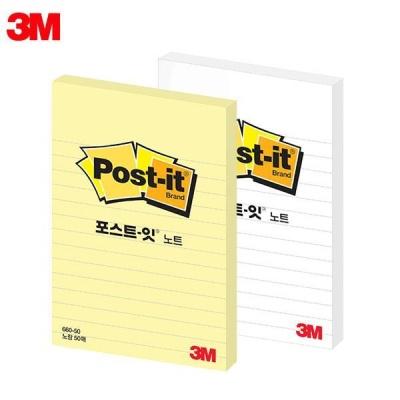 3M 포스트잇 일반형 660-50 [00031678]