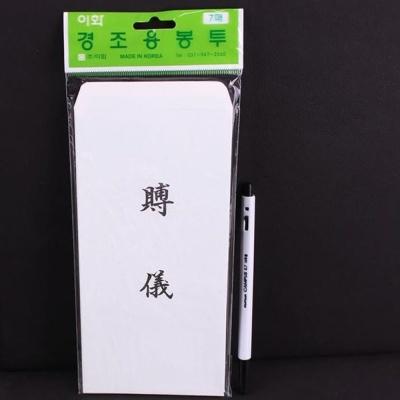 이화 경조용 봉투(7매)