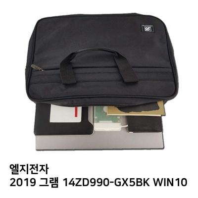 S.LG 2019 그램 14ZD990 GX5BK WIN10노트북가방