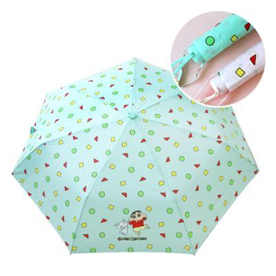 짱구 부리부리댄스 3단 우산-민트