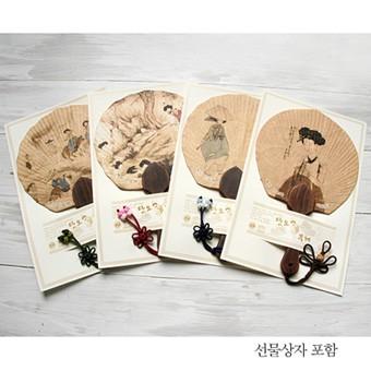 신윤복 풍속화 부채(소)-선물상자 포함
