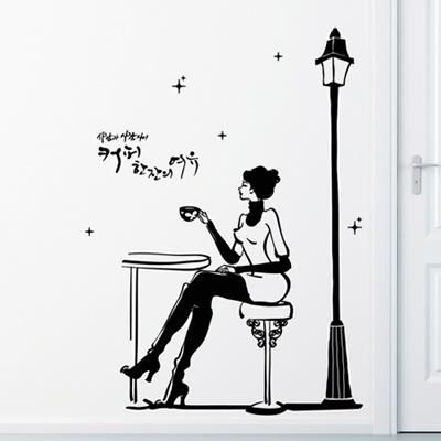 ijs368-사람과 사람사이 커피한잔