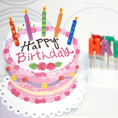 생일카드_Birthday_데코레이션 딸기케이크