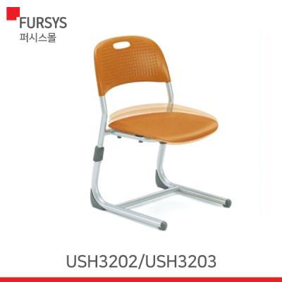 (USH3202_USH3203) 퍼시스 의자/티티 의자(좌판틸팅)