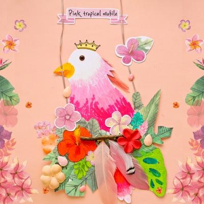 핑크트로피컬 모빌만들기 1set