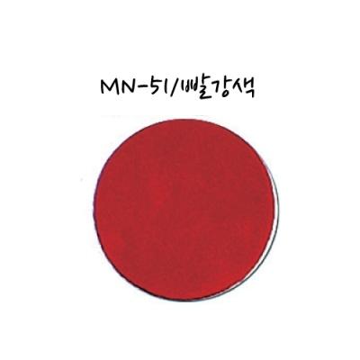 [현진아트] 스켄너부직포440X440 (4절) MN-51빨강색 [장/1]  116377