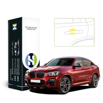 BMW X4 2019 자동차용품 PPF 필름 도어컵 세트